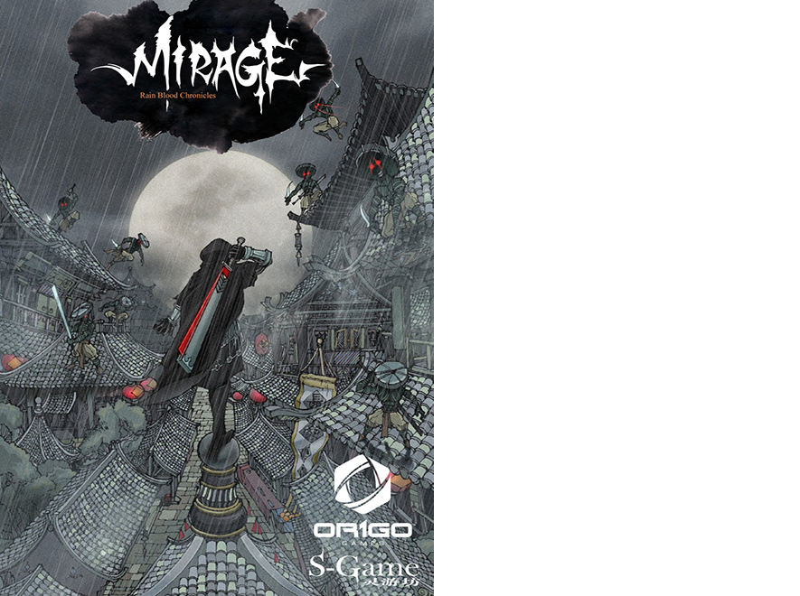 Rain Blood Chronicles Mirage-RELOADED